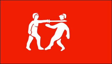 01 This was the flag of the Benin Empire, that was situated in modern Nigeria. A pre-colonial African state, it lasted from 1440 to 1897
