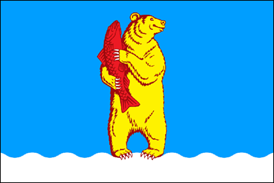 10 In Russia's toxic political climate it is heartening to see a flag that celebrates the tender, non-traditional love of a smiley bear and a fish. Well done, Anadyr, an oasis of tolerance in distant Chukotka.