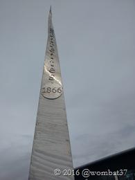 Crooked spire :-)